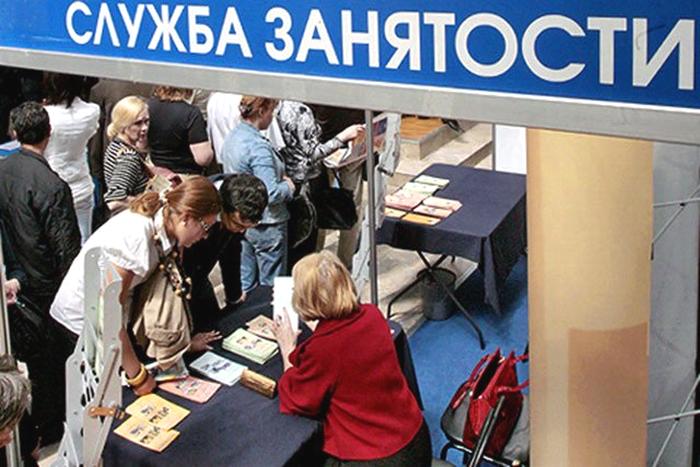 Кадровые агентства и Центры занятости населения в Санкт-Петербурге